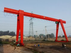 MH Single Beam Hook Gantry Crane
