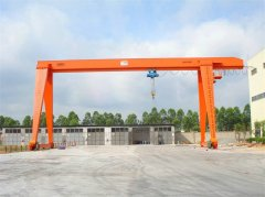 MH Single Girder Gantry Crane